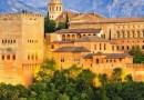 Palais de l'Alhambra de Grenade : découverte